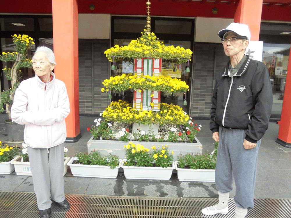 高幡不動・菊祭り