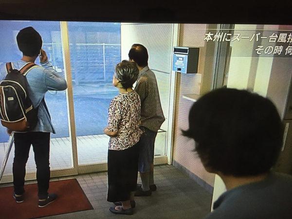 NHK メガクライシス2