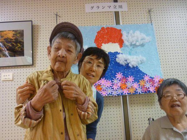 砂川地区文化祭