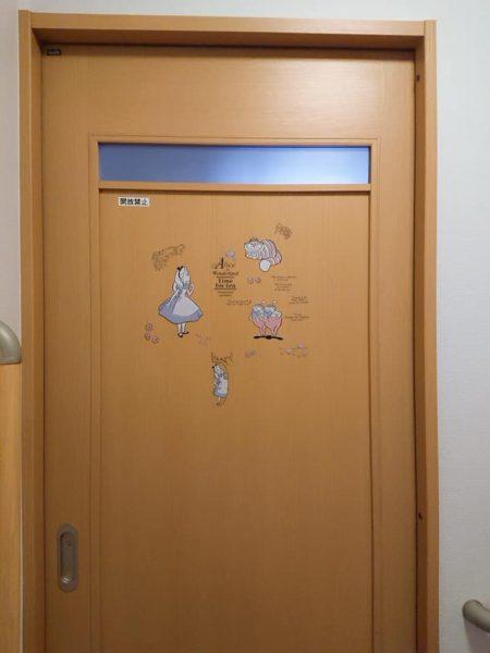 グランマのこだわり② トイレの扉👸